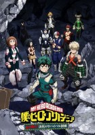 Manga - Manhwa - My Hero Academia - The Survival ! Death Survival Training