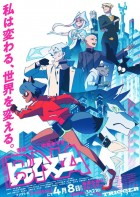 Mangas - BNA - Brand New Animal
