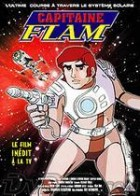 manga animé - Capitaine Flam - Film