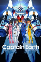 manga animé - Captain Earth