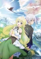 import animé - High School Prodigies Have It Easy Even In Another World - Choujin Koukousei-tachi wa Isekai