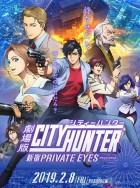 import animé - City Hunter - Shinjuku Private Eyes