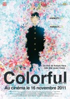 Dvd - Colorful