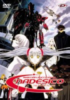 manga animé - Nadesico - Prince Of Darkness