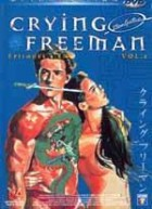 anime manga - Crying Freeman - OAV