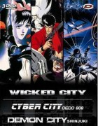 manga animé - Demon City Shinjuku - Wicked City - Cyber City Oedo 808