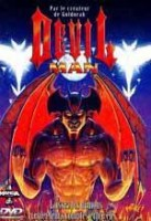 manga animé - Devilman - OAV