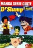 dessins animés mangas - Dr Slump - AB