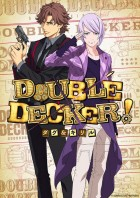 import animé - Double Decker - Doug & Kirill