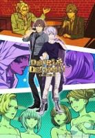 manga animé - Double Decker - Doug & Kirill - Extra Story