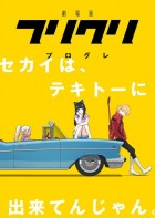 import animé - FLCL - Fuli Culi - Alternative