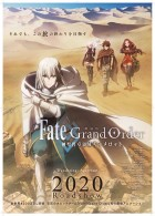 manga animé - Fate/Grand Order - Divine Realm of the Round Table: Camelot - Wandering; Agateram