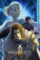 dessins animés mangas - Final Fantasy XV - Episode Ardyn