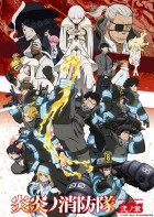 Fire Force - Saison 2