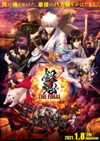 anime manga - Gintama - The Final