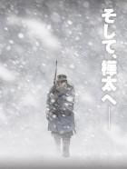 import animé - Golden Kamui - Saison 3