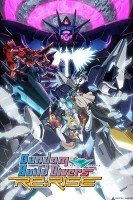 manga animé - Gundam Build Divers Re:RISE - Saison 2