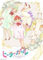 import animé - Healer Girl