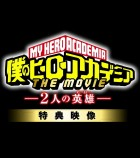 anime manga - My Hero Academia : Two Heroes - Special