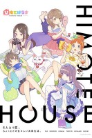 Himote House - A share house of super psychic girls