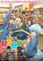 import animé - Hôkago Saikoro Club