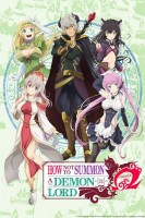 manga animé - How NOT to Summon a Demon Lord Ω  - Saison 2