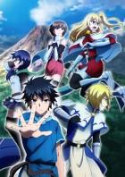 manga animé - I'm Standing on a Million Lives - Saison 2