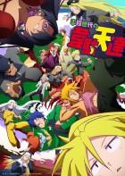 dessins animés mangas - Heion Sedai no Idaten-tachi