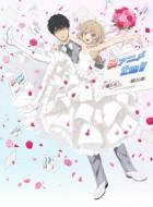 manga animé - In/Spectre - Saison 2