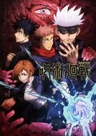 manga animé - Jujutsu Kaisen