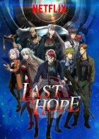 manga animé - Last Hope - Jûshinki Pandora