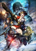 manga animé - Kabaneri of the Iron Fortress - The Battle of Unato