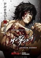 manga animé - Kengan Ashura