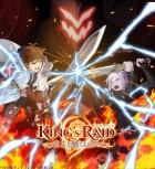 import dvd - King's Raid - Ishi wo Tsugumono-tachi