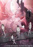 manga animé - Knights of Sidonia - Saison 2