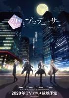 manga animé - Koi to Producer - EVOL x LOVE