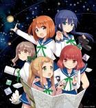 import animé - Koisuru Asteroid