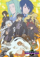 vidéo manga - Log Horizon - Saison 3 - Destruction Of the Round Table