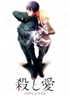 manga animé - Love of Kill