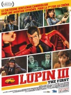 Manga - Manhwa - Lupin III - The First