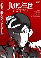 Lupin III - Part 6