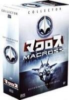 Serie anime - Macross - Robotech