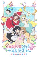 dessins animés mangas - Mahou Shoujo Nante Mouiidesukara Second Season