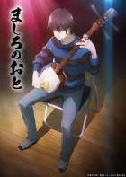 dessins animés mangas - Mashiro no Oto