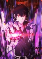 The Misfit of Demon King Academy - Saison 2