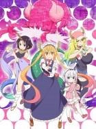 anime manga - Miss Kobayashi's Dragon Maid - Saison 2