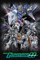 anime - Mobile Suit Gundam 00 - Saison 1 - Collector - Blu-Ray