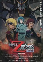anime - Mobile Suit Z Gundam - A New Translation