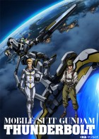 import animé - Mobile Suit Gundam Thunderbolt - Saison 2