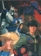import animé - Mobile Suit Gundam 0083 : Stardust Memory